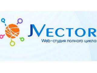 Компания «JVector» для вашего успеха