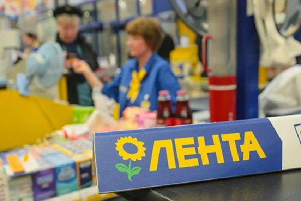 «Лента» выкупит часть своих GDR за 11,6 млрд рублей