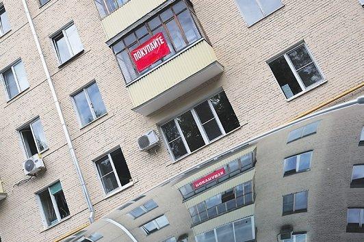 В России сократились объемы выдачи ипотечных кредитов