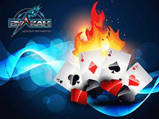 Игры в казино Вулкан не дадут заскучать