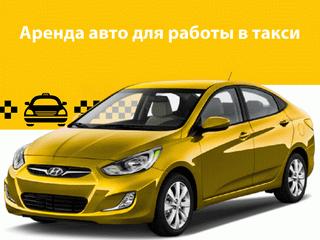 Бизнес на аренде автомобилей: бизнес-план и возможный доход