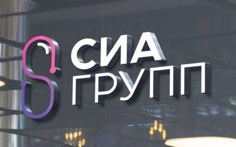 «Магнит» обратился в ФАС с ходатайством о согласовании сделки купли-продажи «СИА Групп»