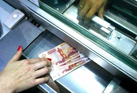Отток клиентских средств вынудил госбанки увеличить ставки по депозитам
