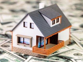 Кредит под залог недвижимости от МосИнвестФинанс