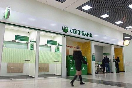 Внутренние файлы Сбербанка России оказались в открытом доступе
