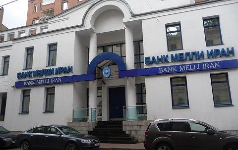 Московский банк стал фигурантом иранского санкционного перечня
