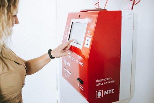 МТС начала торговать SIM-картами в метро с помощью терминалов