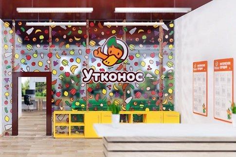 «Утконос» начал торговать лекарствами в интернете