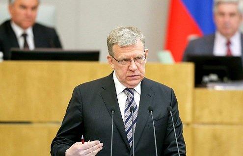 По итогам года реальные доходы россиян сократятся — А. Кудрин