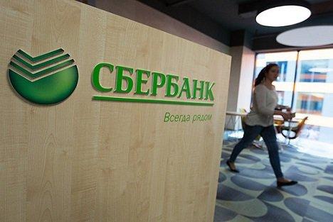 На фоне новых санкций акции Сбербанка начали падать в цене