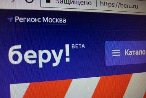 «Яндекс.Маркет» не планирует ограничиваться товарами из Китая