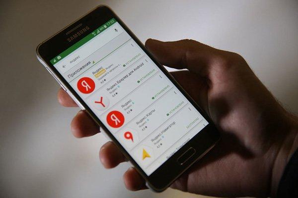 «Яндекс» готовится к презентации собственного смартфона