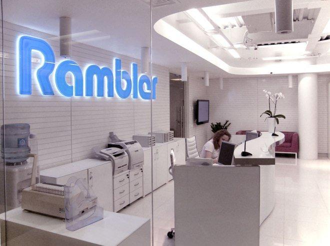 «S8 Capital» выкупит у «Rambler» маркетплейс «Price.ru»