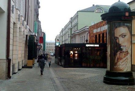 Столешников переулок опустился на две позиции в рейтинге самых дорогостоящих улиц планеты