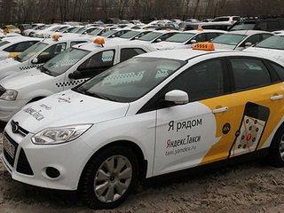 Как работать в «Яндекс.Такси»