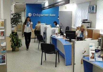 Банк плохих долгов получил от «ФК Открытие» активы стоимостью 440 млрд рублей