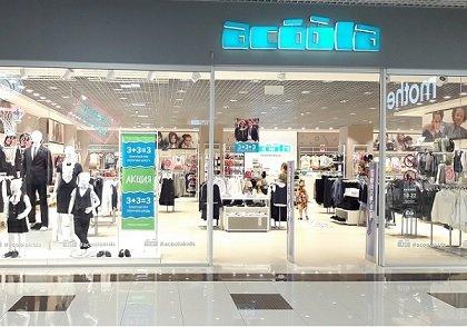 Одежные ритейлеры Acoola и Concept Club перешли под контроль Сбербанка