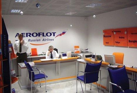 Руководство «Аэрофлота» запретило сотрудникам использовать в офисе мобильные устройства