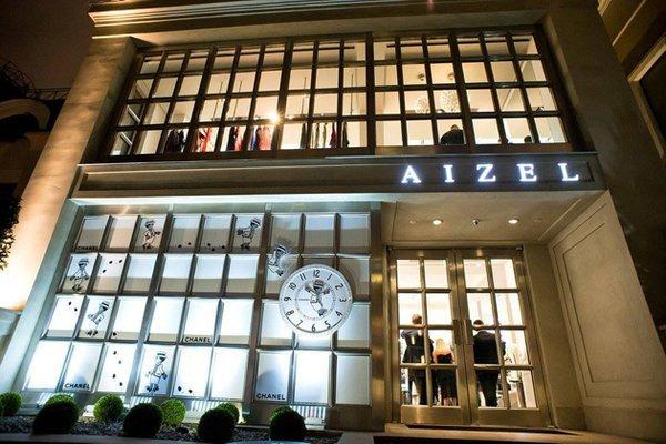 Фонд «Genome Ventures» продал долю в «Aizel.ru»