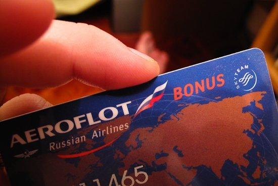 Клиент «Аэрофлота» лишился платинового статуса из-за критики в социальных сетях