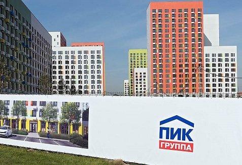 ПИК пришлось приостановить работы на стройке в Кунцево из-за пикетов