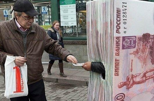 Клиентам МФО начали предлагать работу для погашения задолженности