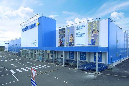 «Castorama» решила свернуть деятельность в России