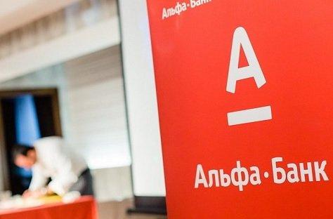 Клиенты Альфа-банка смогут подтверждать платежи с помощью биометрии