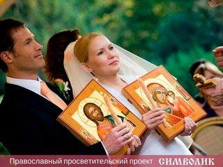 Православный проект