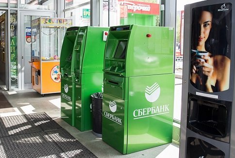 Обманувшие Сбербанк россияне отделались условным сроком