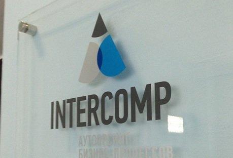 Сбербанк вложился в покупку компании «Интеркомп»