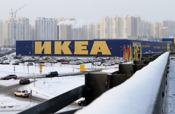IKEA отказалась от возведения гипермаркета на Каширском шоссе