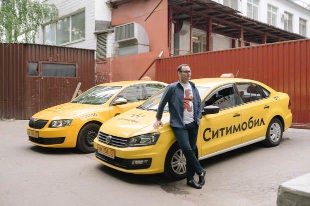 «Ситимобил» начал работать за пределами московского рынка