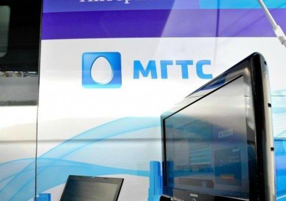 «МГТС» начала сотрудничество с «YouDo»