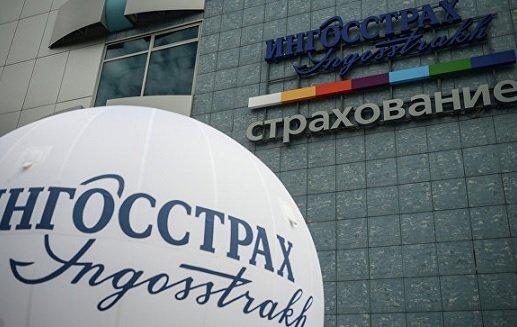 «Ингосстрах» Дерипаски скрыл своих акционеров