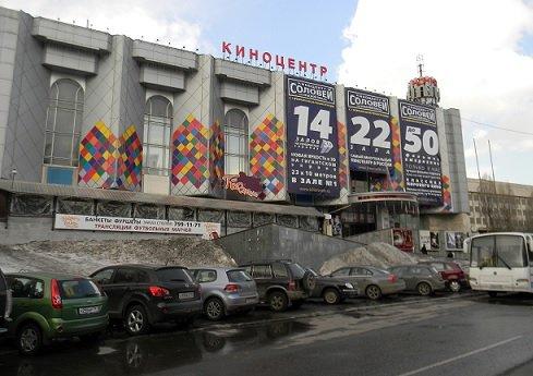 С. Гордеев планирует выкупить киноцентр «Соловей» с целью строительства на его месте жилого комплекса