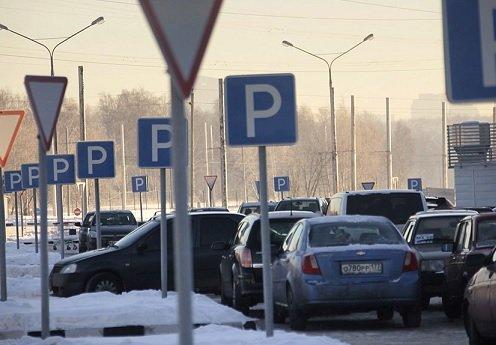 Парковка в центре снова подорожает