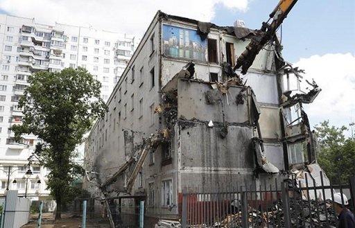 Московский фонд реновации купил первые участки под застройку