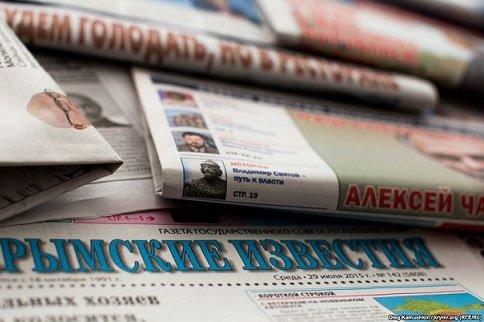 Банки начнут проверять клиентов через печатные СМИ