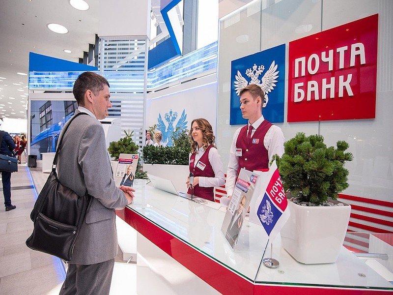 «Почта-банк» выходит в лидеры на рынке POS-кредитования