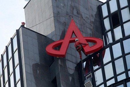 Сбербанку предложили продать акции Agrokor