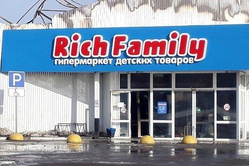 Rich Family выходит на рынок Москвы