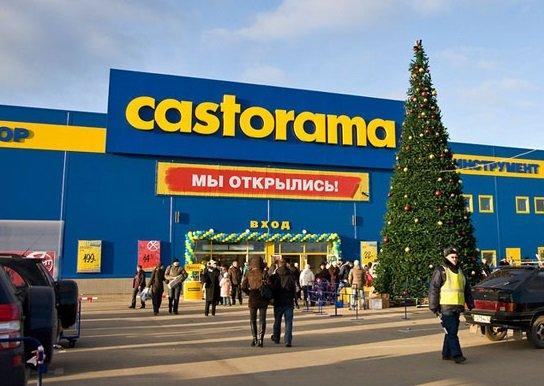 На магазины Castorama в Москве претендуют четыре DIY-ритейлера