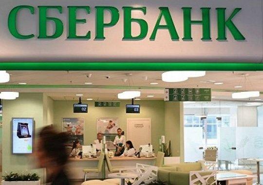 Сбербанк вновь зафиксировал отток средств физлиц