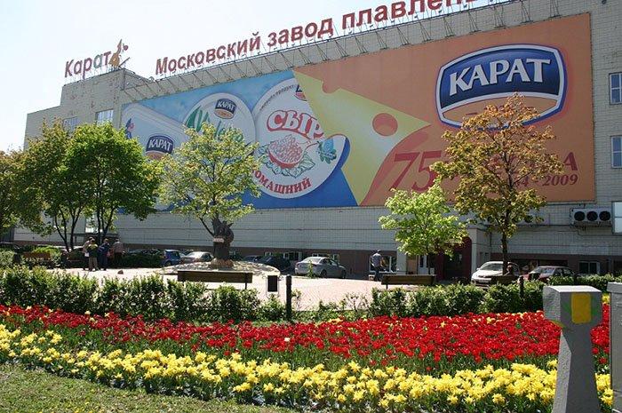 Завод сыров «Карат» обрел нового владельца