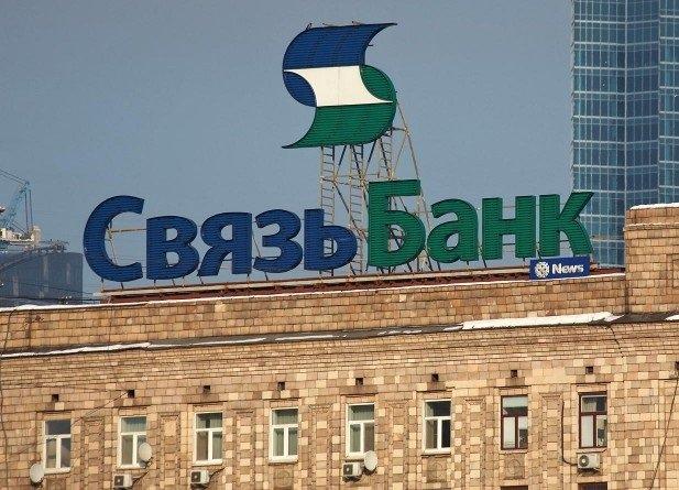 «Связь-банк» могут передать «Промсвязьбанку»