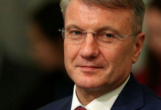 Греф рассказал о причине срыва сделки с Alibaba