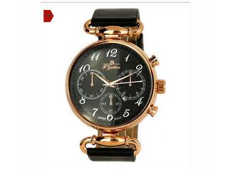 Наручные часы «Сибирское золото»