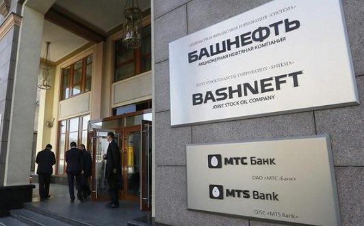Московский офис «Башнефти» будет закрыт