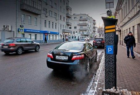 Неоплата парковки в столице будет наказываться штрафом до 5 000 рублей